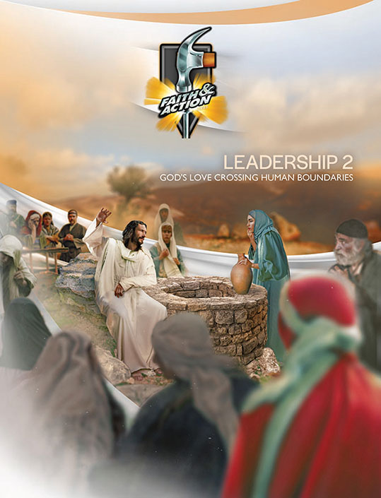 Leadership 2: Gods Love Crossing Human Boundaries